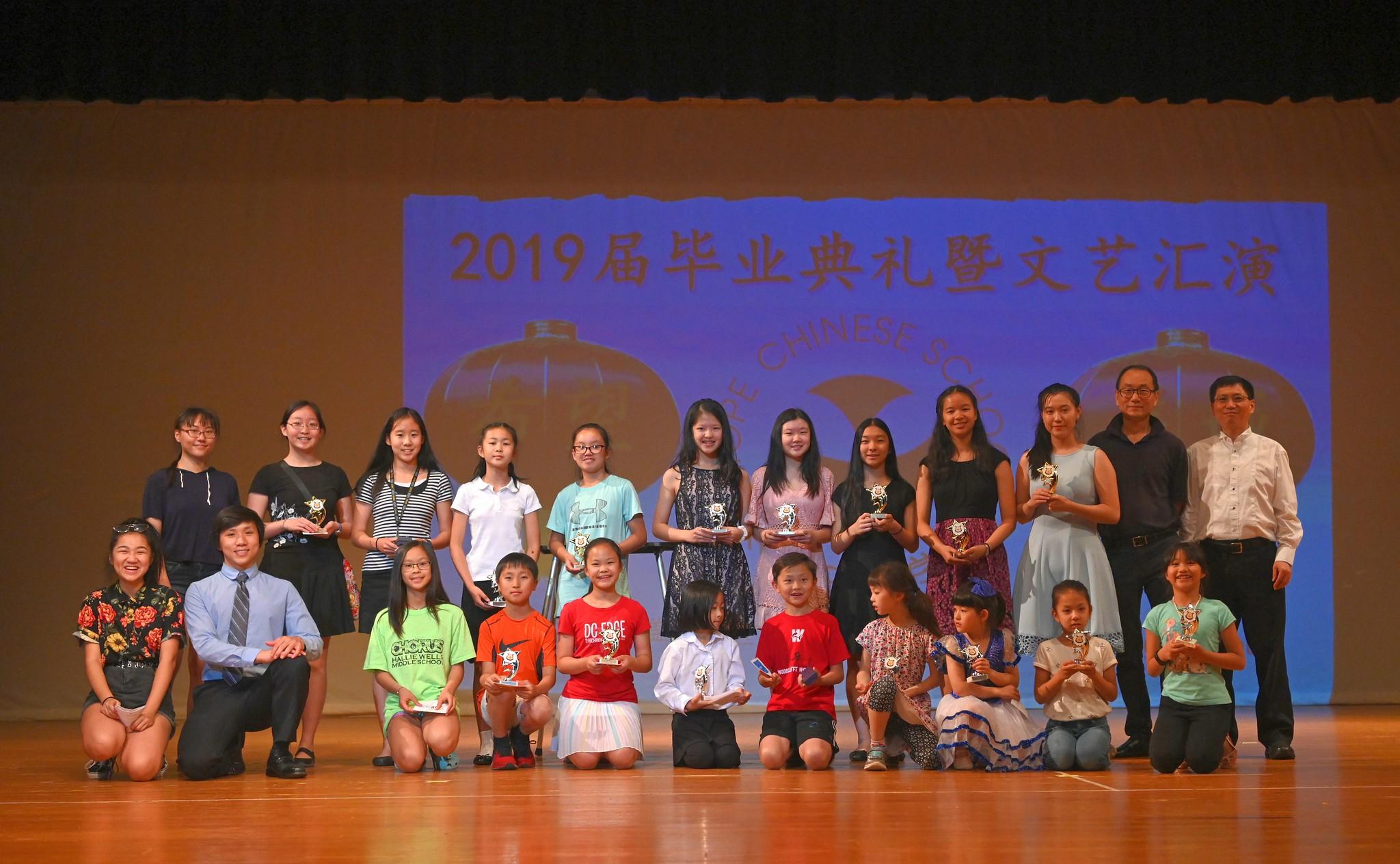 The winners in the HCSGB graduation ceremony.